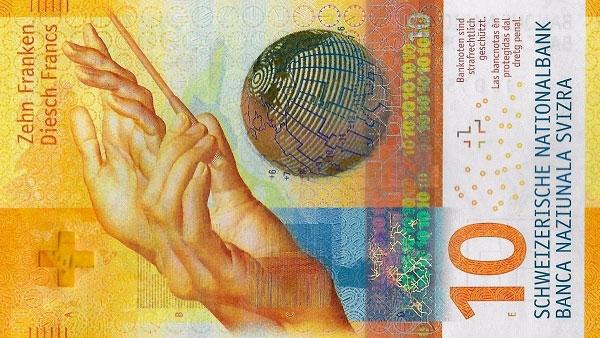 RECTO 10 francs Type 2016