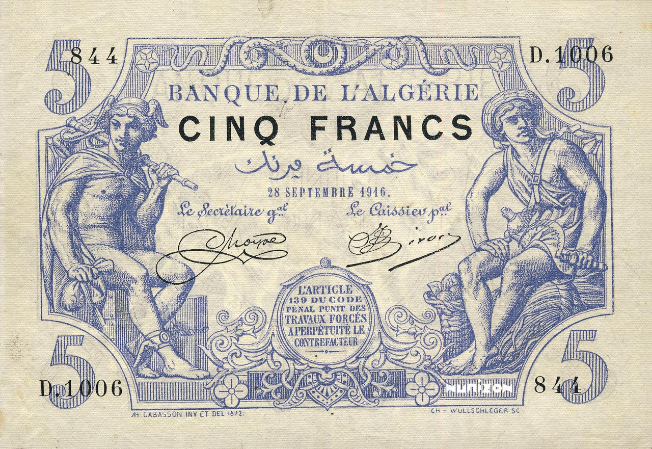 RECTO 5 francs Bleu Type 1873