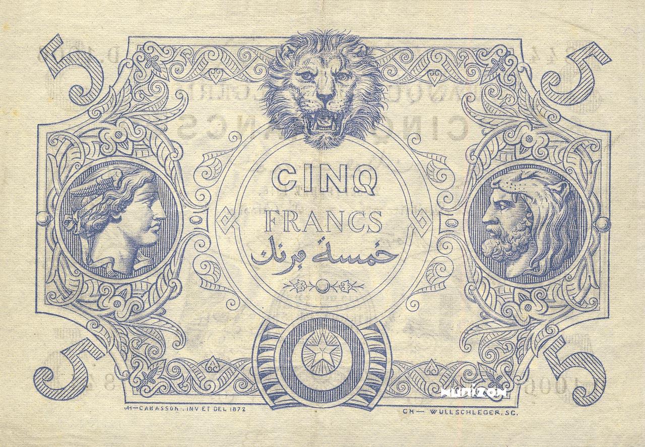 VERSO 5 francs Blue Type 1873