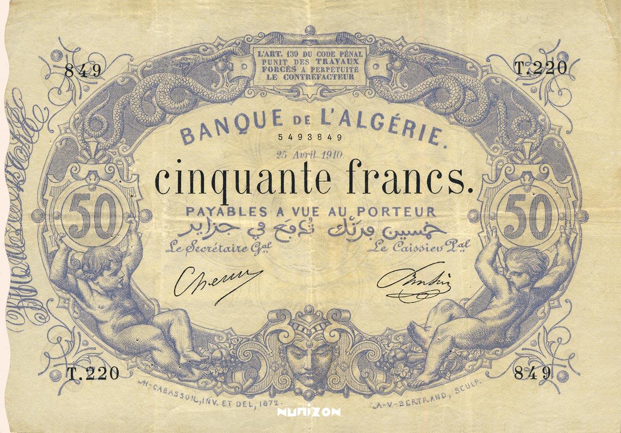RECTO 50 francs Blue Type 1873