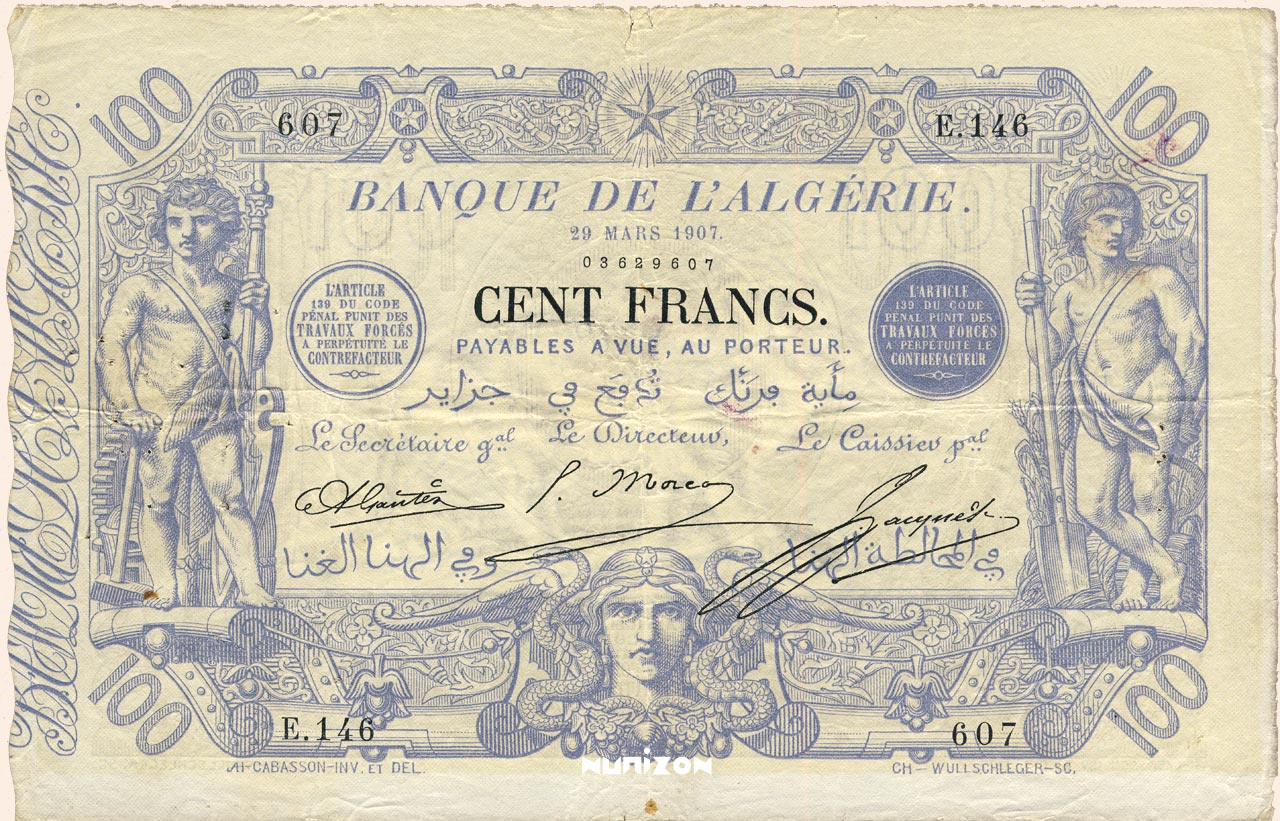 RECTO 100 francs Blue Type 1874