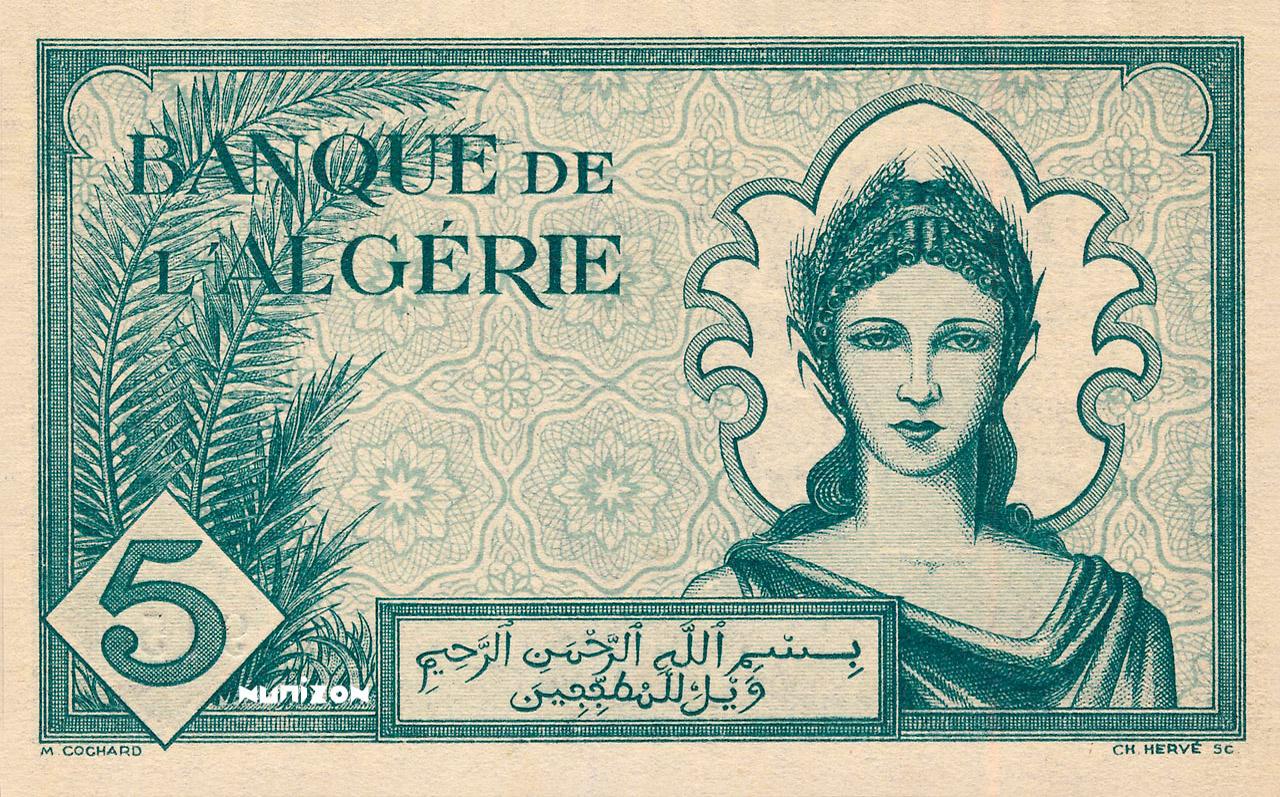 VERSO 5 francs Type 1942