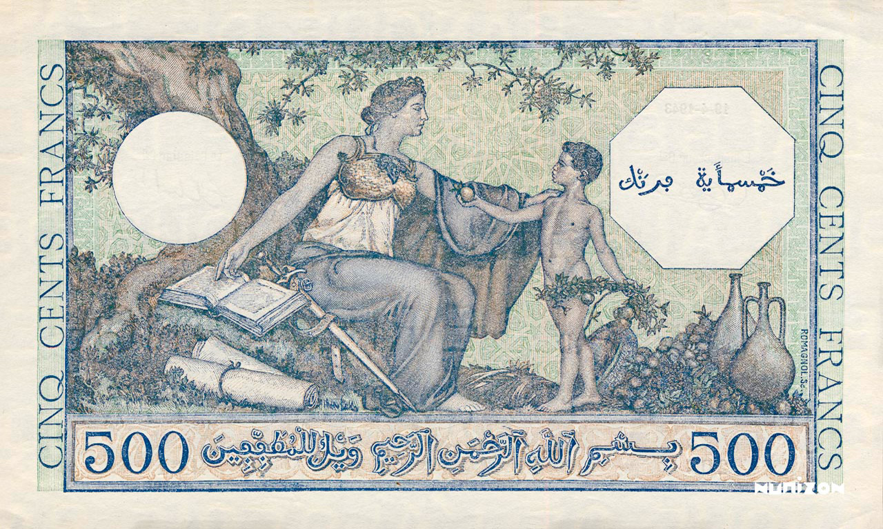 VERSO 500 francs Green Type 1943