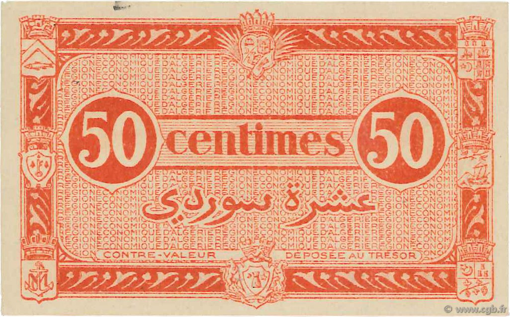 VERSO 50 centimes  Type 1944 1er tirage
