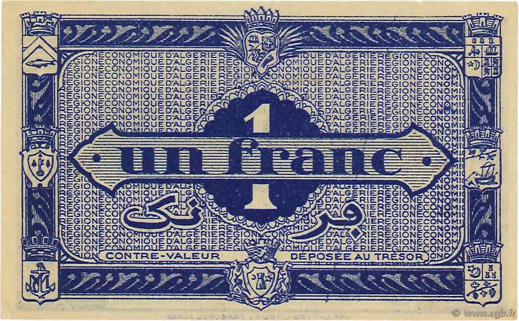 VERSO 1 franc  Type 1944 First Issue