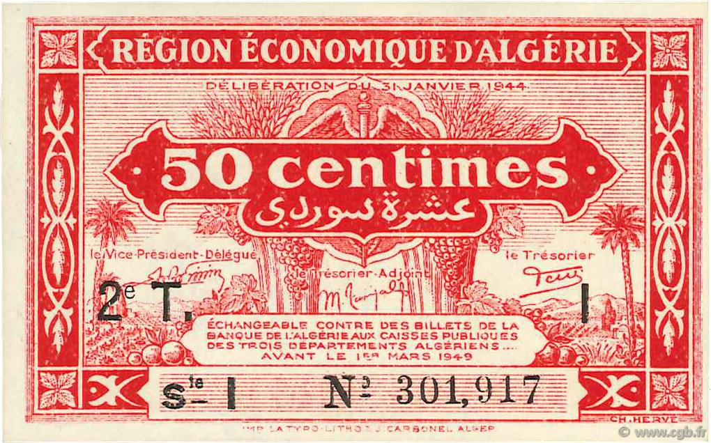 RECTO 50 centimes  Type 1944 2e tirage