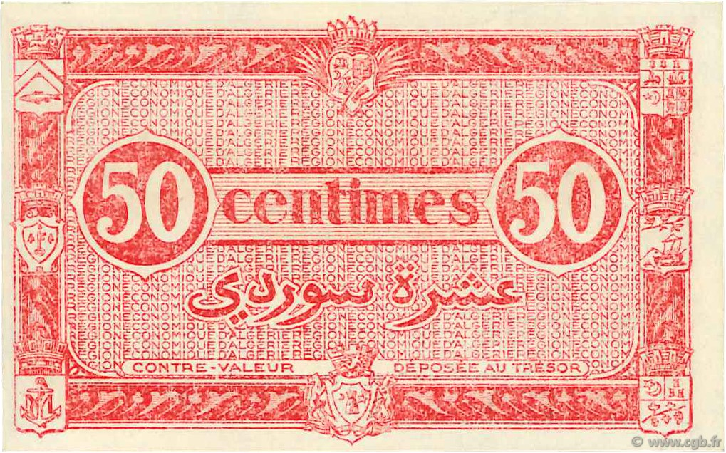 VERSO 50 centimes  Type 1944 Second Issue