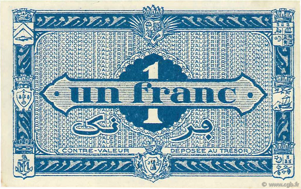 VERSO 1 franc  Type 1944 Second issue