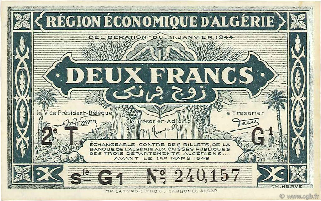 RECTO 2 francs  Type 1944 2e tirage