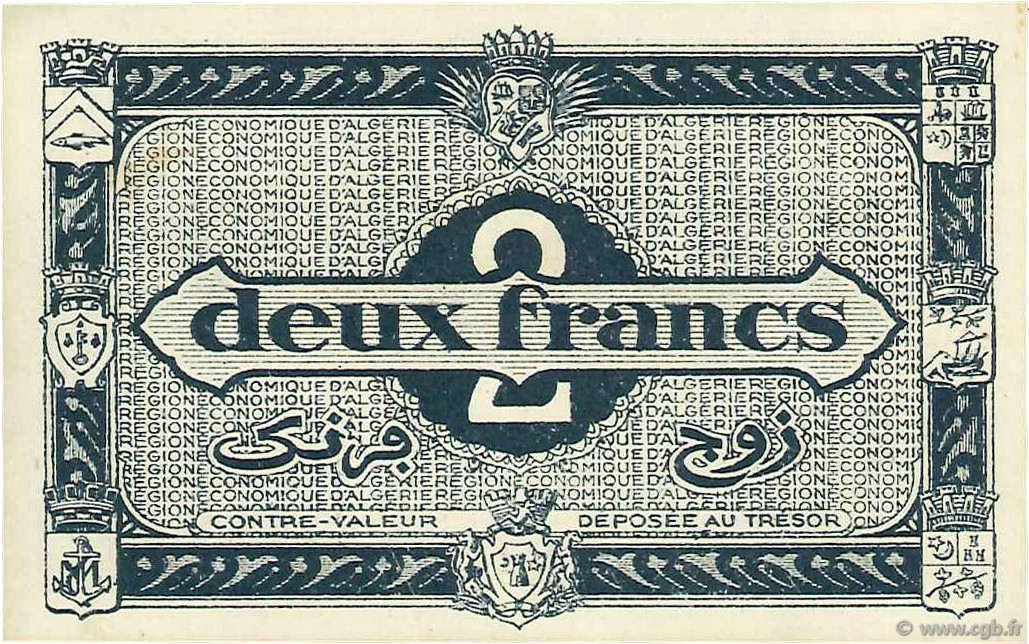 VERSO 2 francs  Type 1944 Second issue