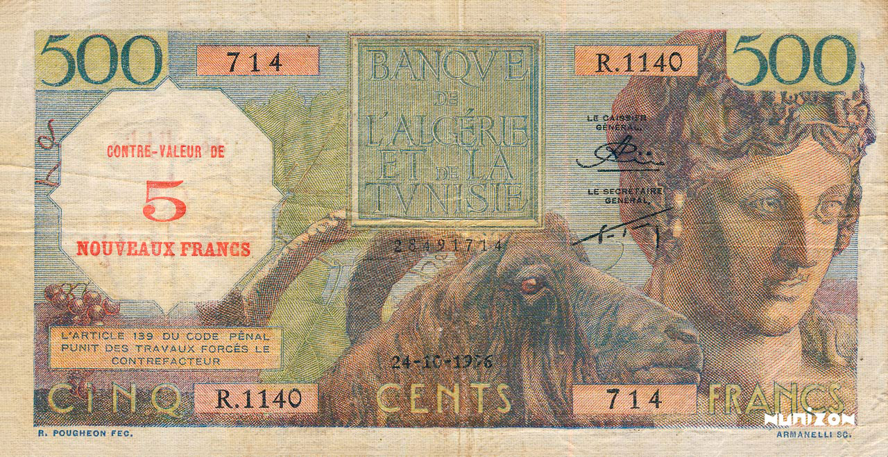 RECTO 5 NF/500 francs Bacchus Type 1959