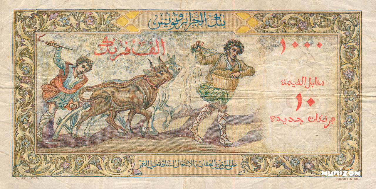 VERSO 10 NF/1000 francs Isis Type 1959