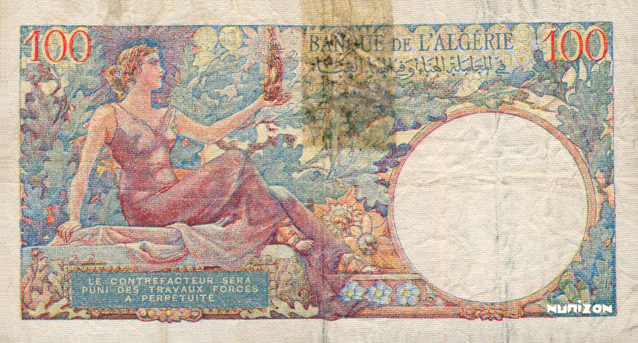 VERSO 100 francs Starfel Type 1945