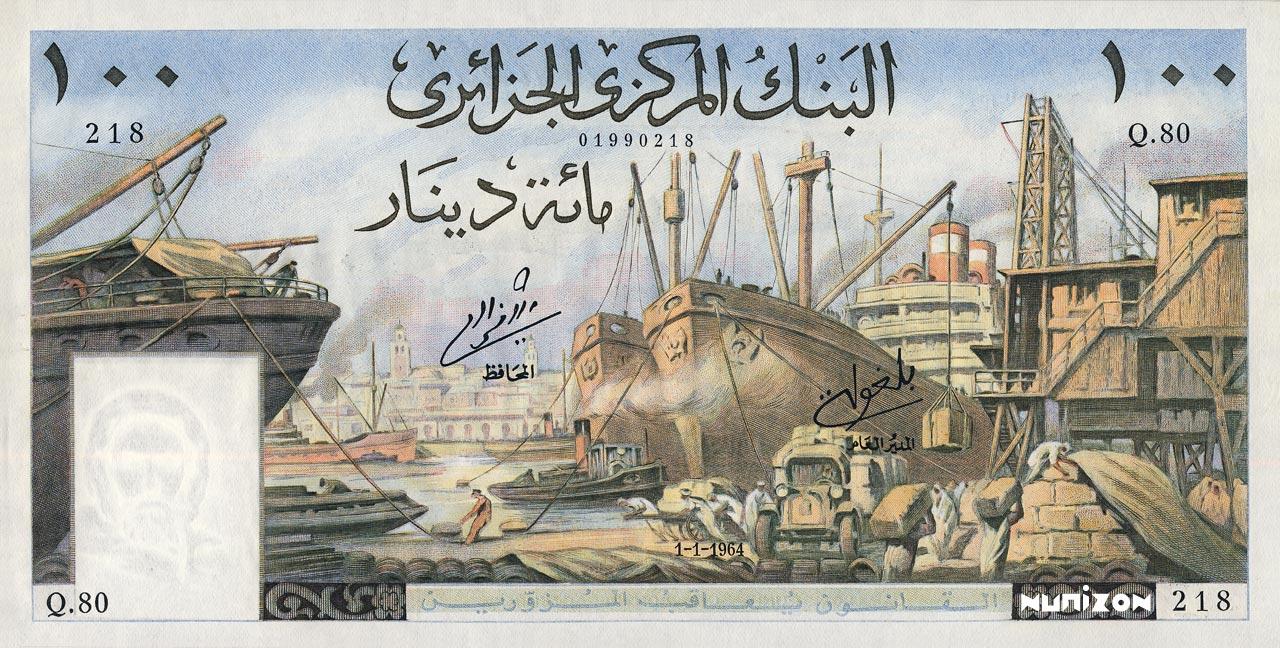 RECTO 100 dinars Type 1964