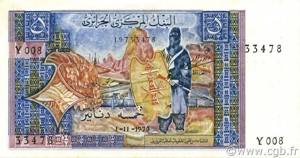 RECTO 5 dinars Type 1970