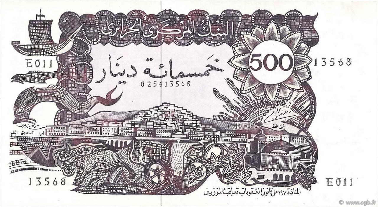 RECTO 500 dinars Type 1970