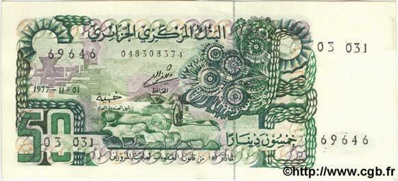 RECTO 50 dinars Type 1977
