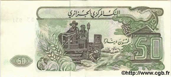 VERSO 50 dinars Type 1977