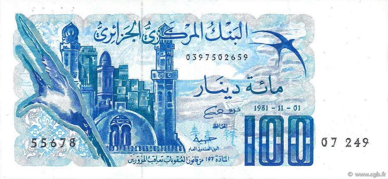RECTO 100 dinars Type 1981