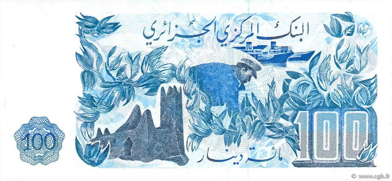 VERSO 100 dinars Type 1981
