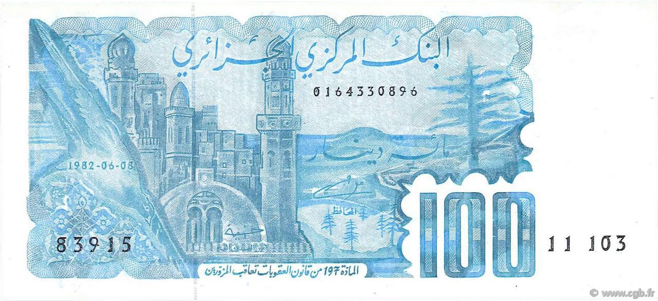 RECTO 100 dinars Type 1982