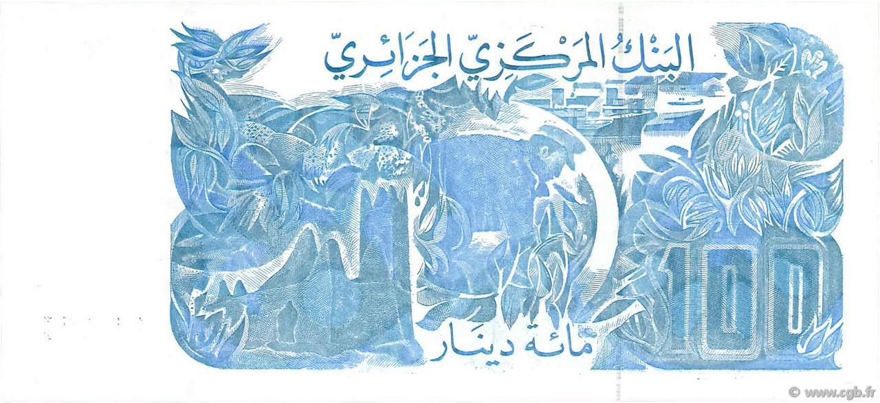 VERSO 100 dinars Type 1982