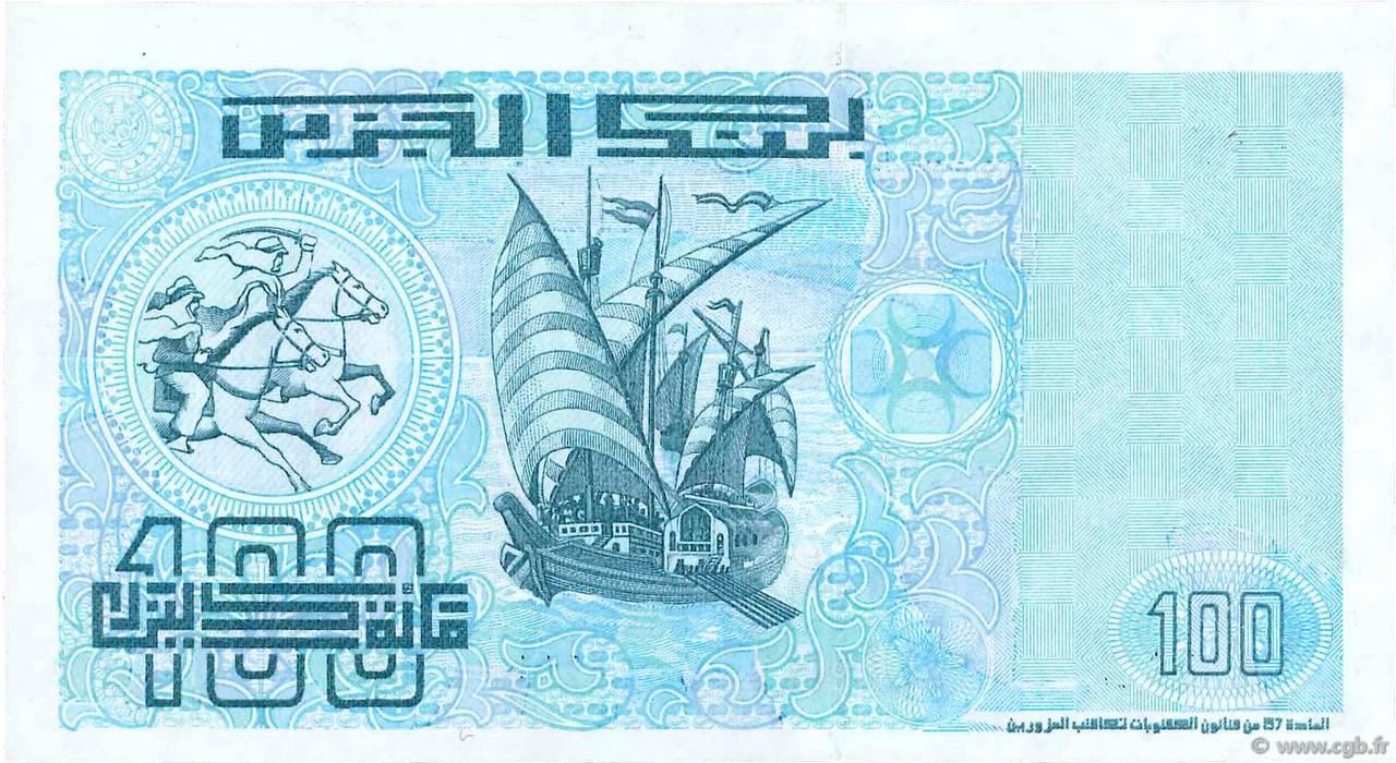 VERSO 100 dinars Type 1992