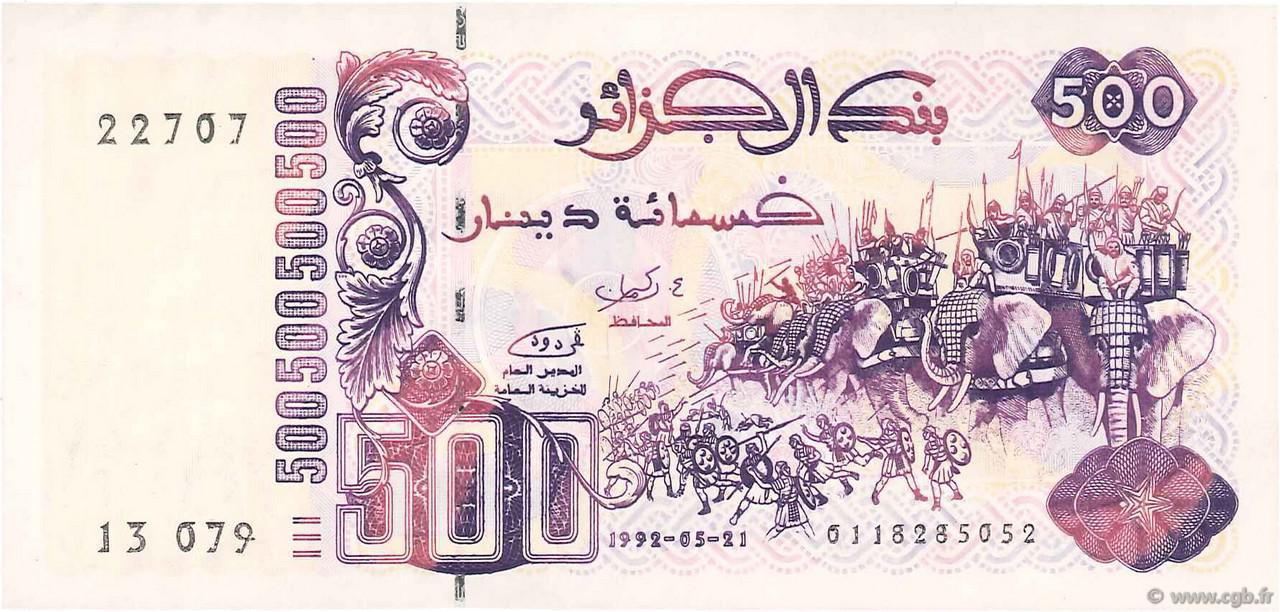 RECTO 500 dinars Type 1992