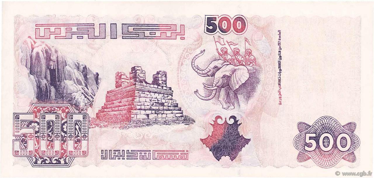 VERSO 500 dinars Type 1992