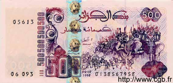 RECTO 500 dinars Type 1998