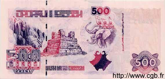 VERSO 500 dinars Type 1998