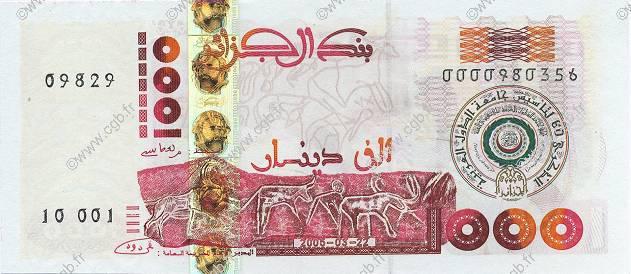 RECTO 1000 dinars Type 2005