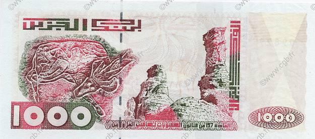 VERSO 1000 dinars Type 2005