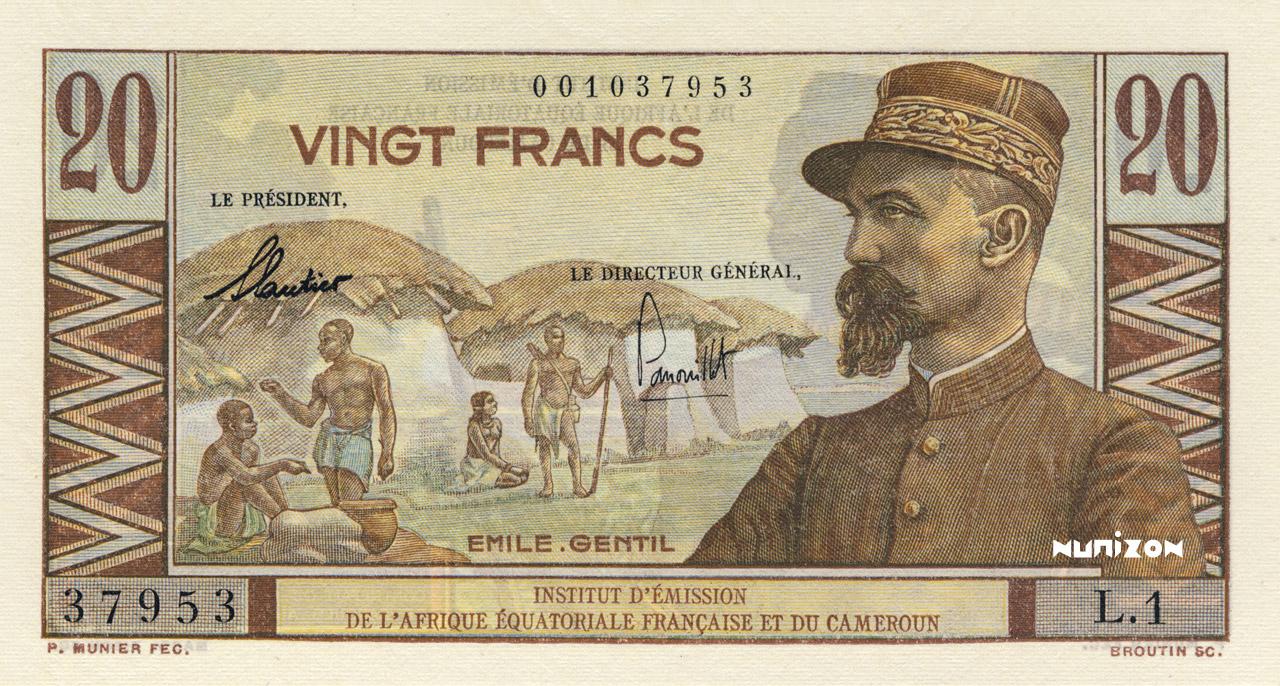 RECTO 20 francs Émile Gentil Type 1957