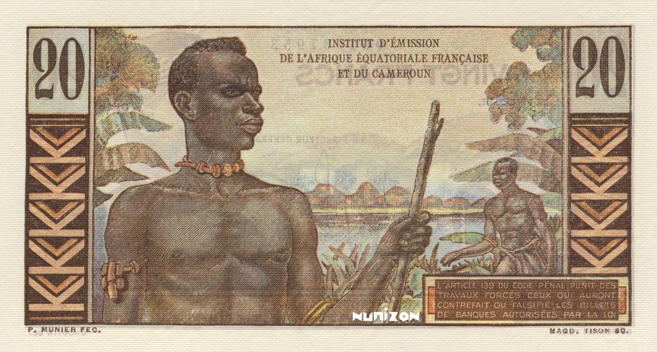 VERSO 20 francs Émile Gentil Type 1957