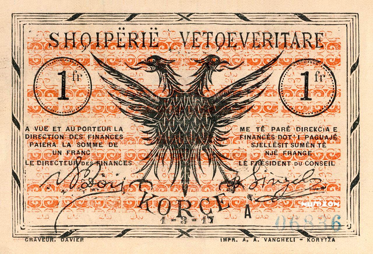 1 franc Korçë 1917 Pick##142/144/146