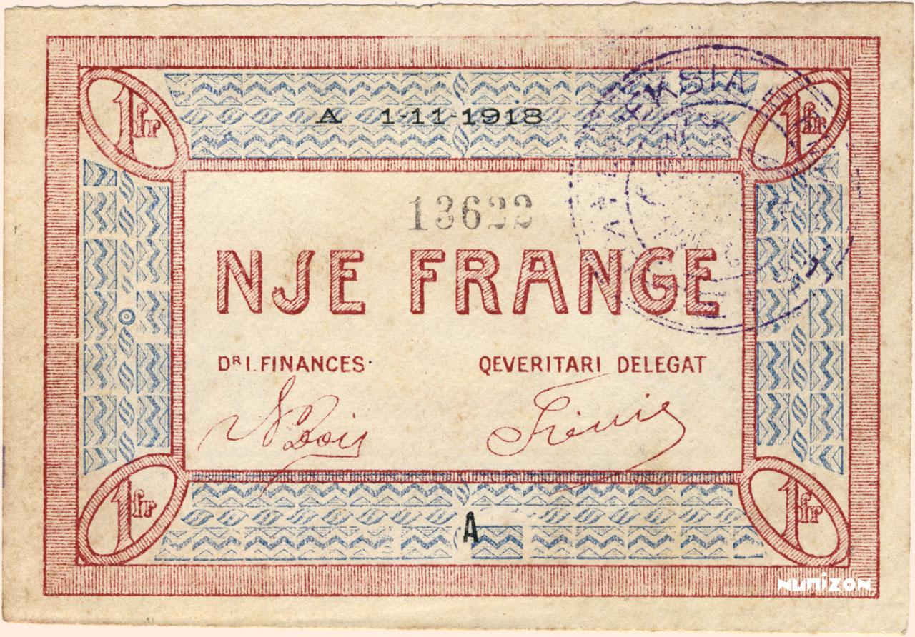 1 franc Korçë 1918 Pick##148/150/152