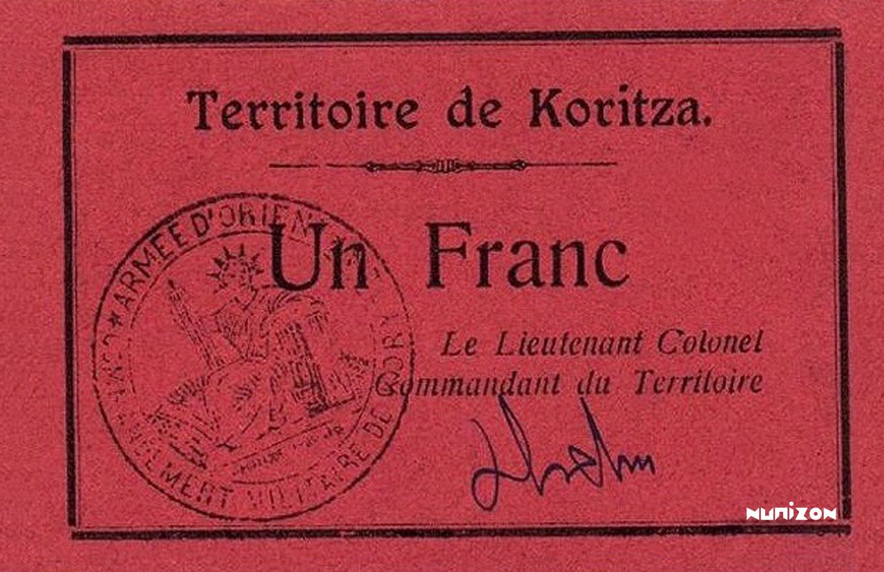 1 franc Korçë 1920 Pick##154