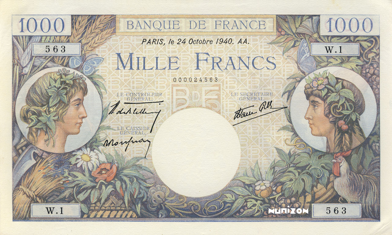 1000 francs Type 1940 Commerce et Industrie Pick##96