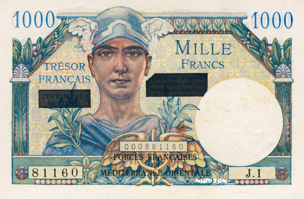 1000 francs Suez 1956 Pick##M18