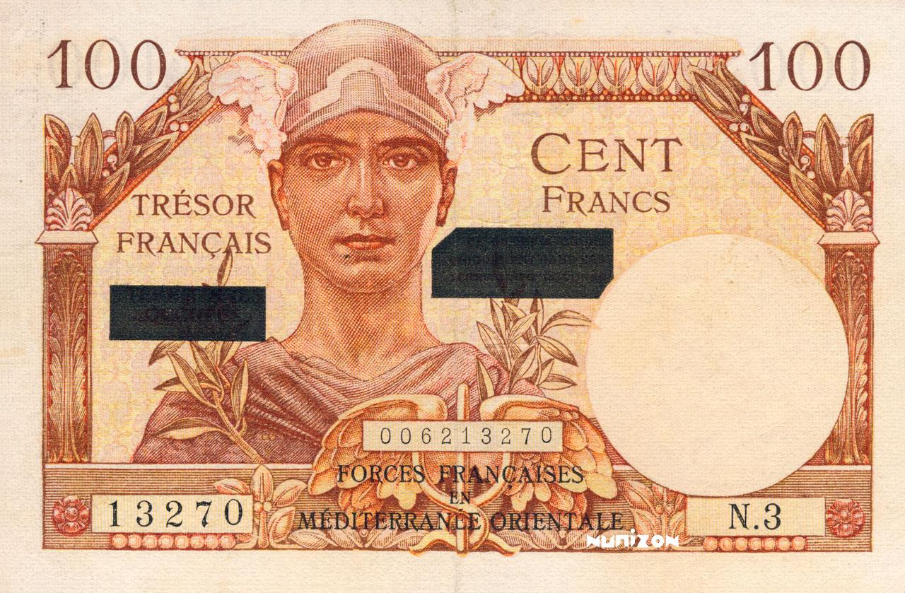 100 francs Suez 1956 Pick##M17