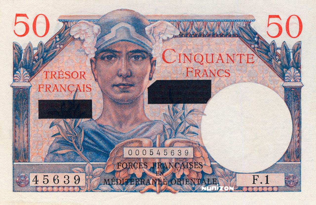 50 francs Suez 1956 Pick##M16