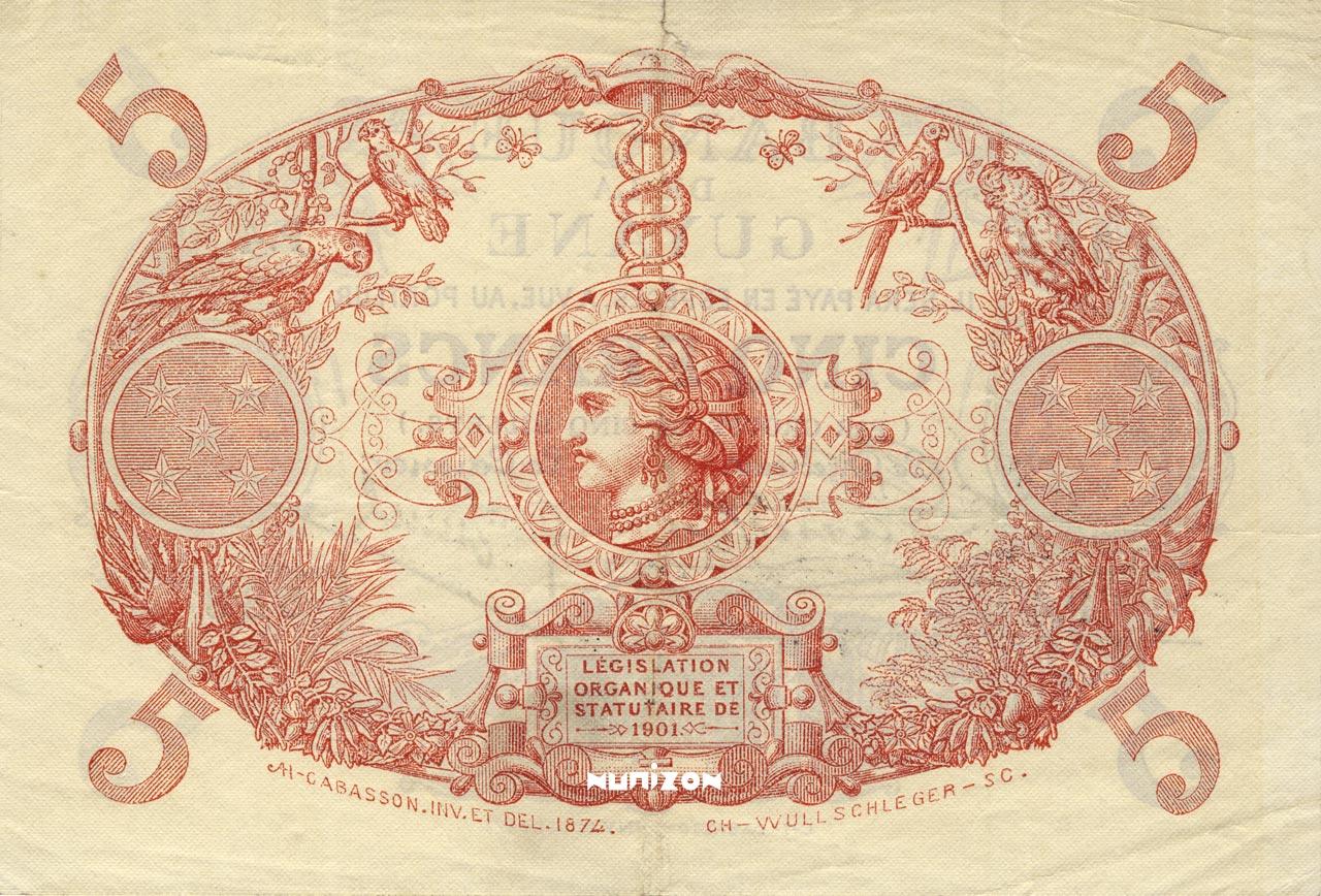 VERSO 5 francs Bleu Type 1874