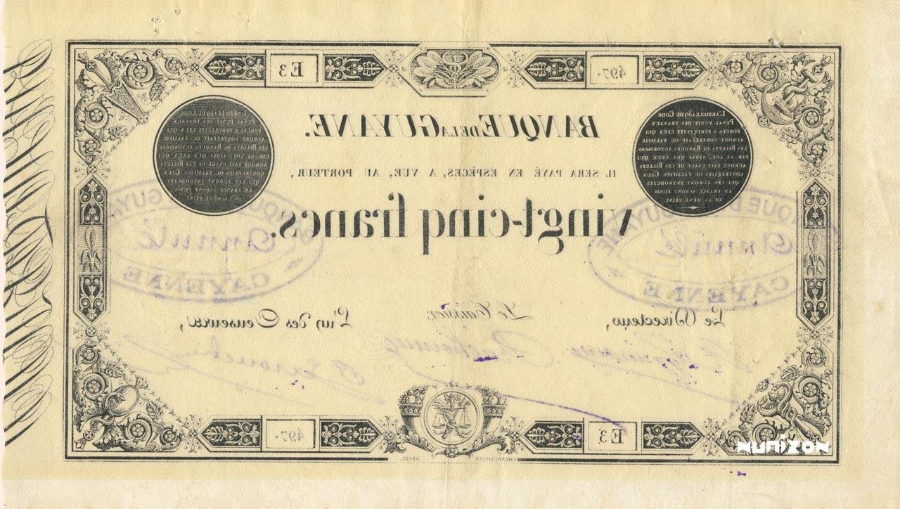 VERSO 25 francs Type 1852