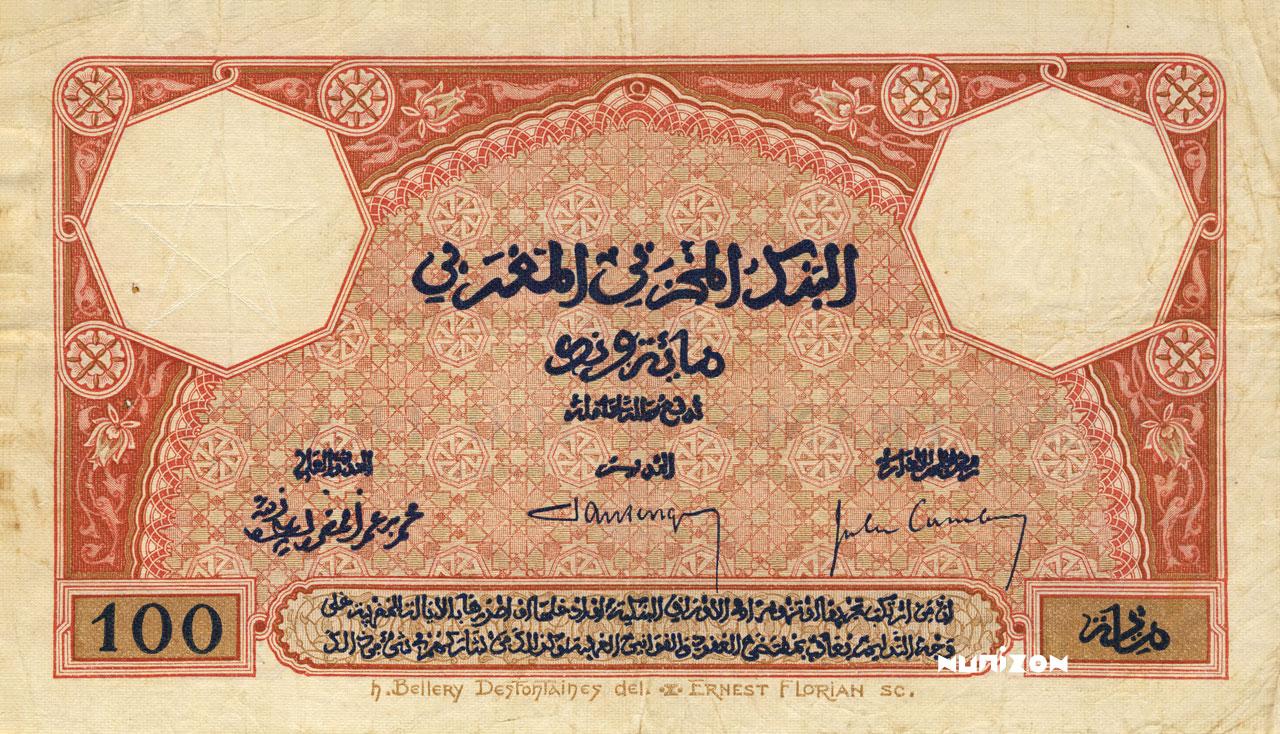 VERSO 100 francs Type 1920