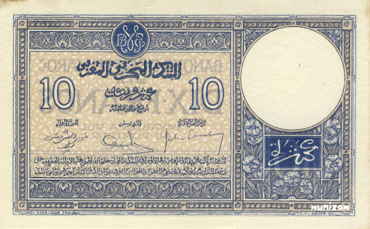 VERSO 10 francs Type 1929-1941
