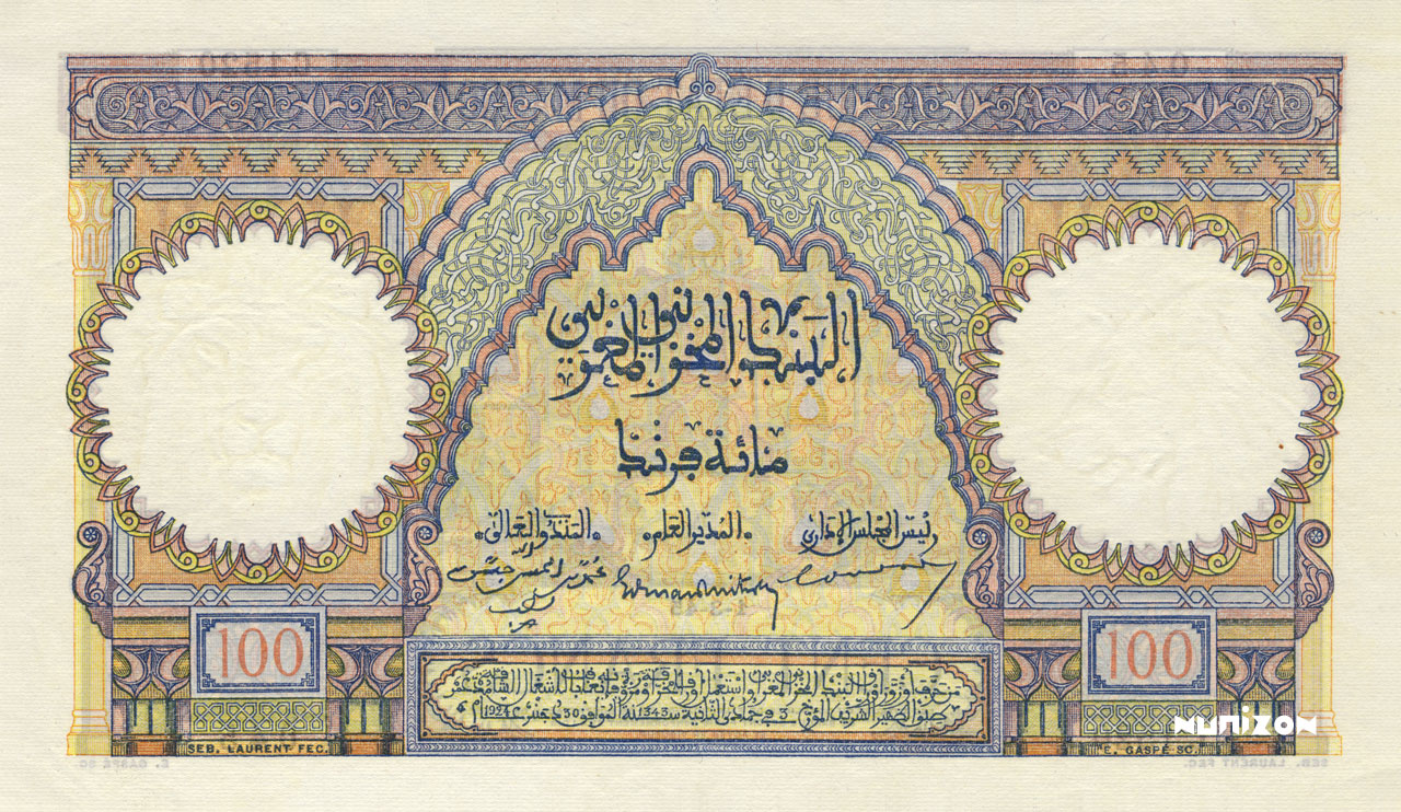 VERSO 100 francs Type 1928
