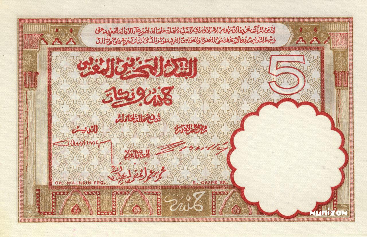 VERSO 5 francs Type 1922