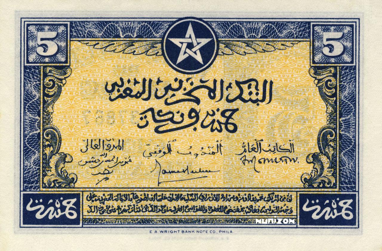 VERSO 5 francs Type 1943  (US)