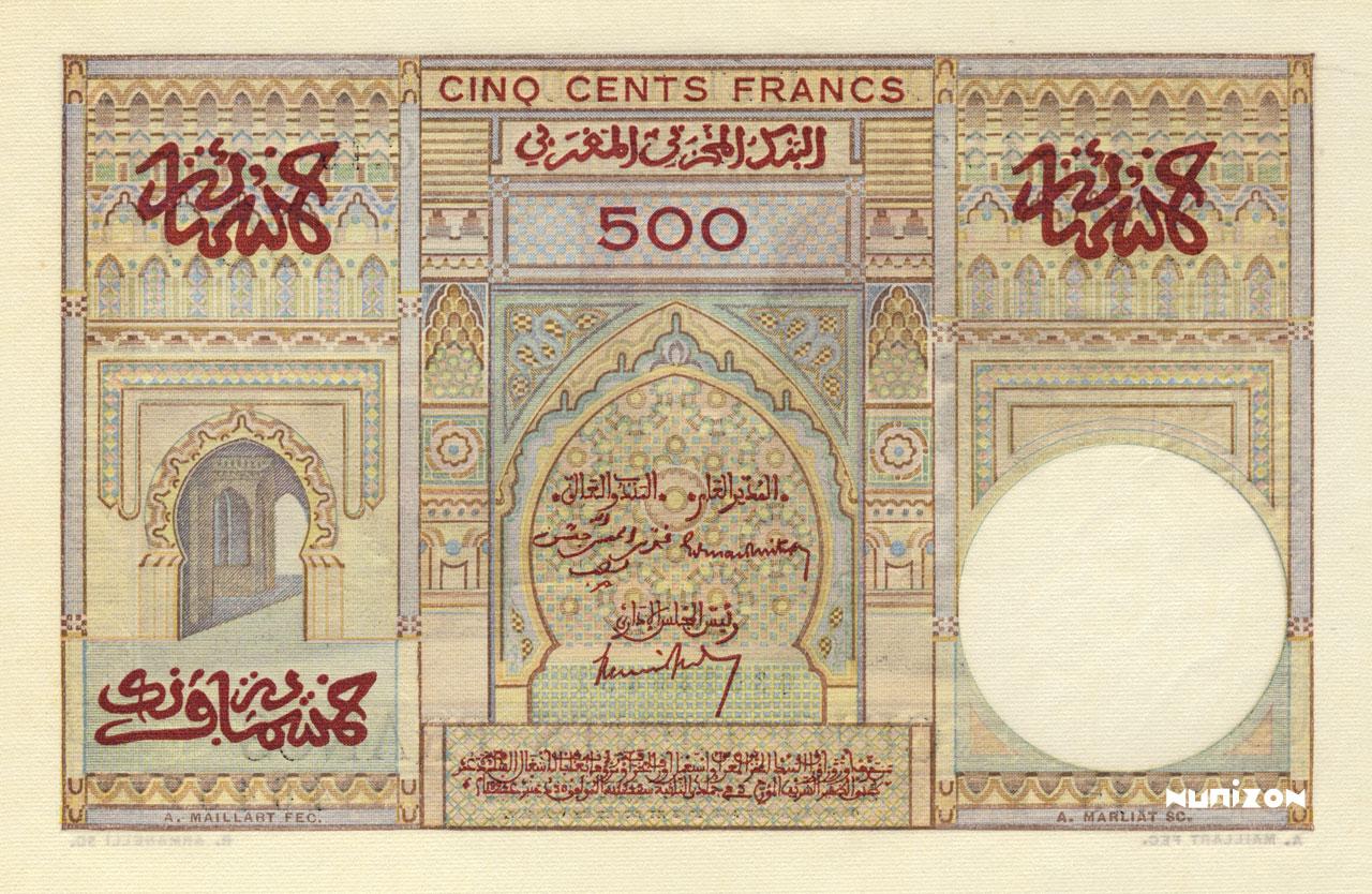 VERSO 500 francs Type 1949